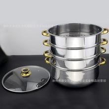 不锈钢四层/五层弧形蒸锅 蒸锅汤蒸锅大容量多用蒸锅厨具