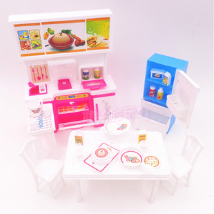 Children's doll play house toys girl princess simulation kitchen utensils 30-piece set of blister accessories