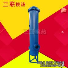 长期供应立式冷却器 列管式水冷却器 铜管水冷热交换器