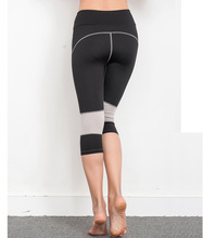 New sports pants summer women tight skinny breathable and quick-drying training cropped trousers outdoor running yoga pants