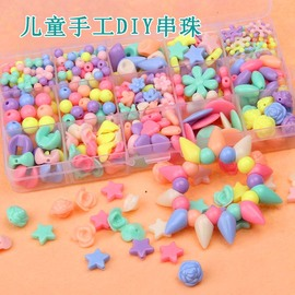 15-box child Yizhi early education diy manual bead baby amblyopia training wear beads to send a box of elastic wire
