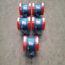 厂家批发零售YZS-10-2 0.75KW?#30452;?#25391;动器  专用振动电机