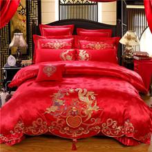 婚庆四件套大红 五六七八九十件 龙凤百子双喜绣花可做床笠床裙款