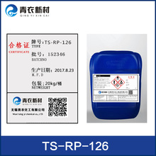 布线产品7BD-7634786