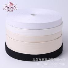 厂家全棉平纹织带印花织带 纯棉 0.8cm-8cm 包边织带可印商标带