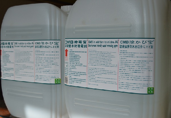 除霉寶-環保型板材除霉劑