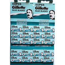 吉列双面剃须刀片5片装超级蓝老式刮胡刀片手动舒适刮脸刀无刀架