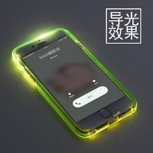 苹果来电闪手机壳 iPhone6s气囊防摔tpu保护套 iPhone8透明手机壳