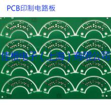 上海厂家PCB线路板设计生产 按摩器线路板 振动棒电子板抄板