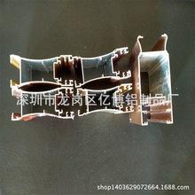 钛镁合金推拉门型材 铝合金阳台推拉门铝型材 可做电泳喷涂木纹