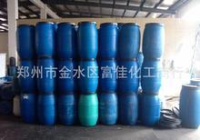 厂家直销 固色剂 环保型固色剂Y 优级品固色剂大量销售 品质保证