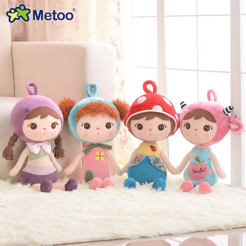 metoo咪兔吉寶娃娃毛絨玩具布娃娃玩偶生日禮品公仔一件代發
