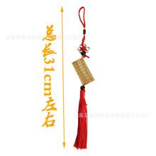 中国结算盘 锌合金算盘 算盘工艺礼品 算盘钥匙扣 风水旅游算盘