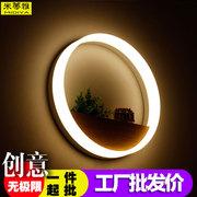 尚品士简约创意现代个性壁灯客厅书房床头灯北欧艺术原木圆形壁灯