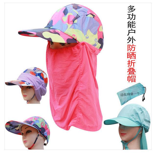 三折遮阳防紫外线 遮脸透气速干 帽遮阳帽 骑车 网纱棒球帽 批零