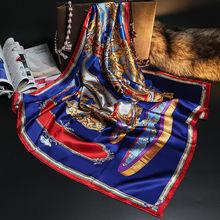 新品高端加厚燙金真絲素縐緞大方巾90CM  14MM  圣地御器 3色