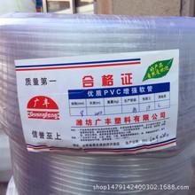 泡沫塑料CAB-773