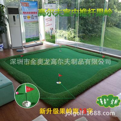 客户定制高尔夫室内推杆果岭£¬高尔夫室内教学£¬高尔夫推杆练习器