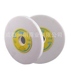 圣戈班诺顿砂轮白色磨床砂轮200*13*32 SA46L平面磨床砂轮