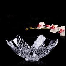 批發Flavinmci弗萊文茨歐式果盤水晶玻璃水果盤干果盤茶幾水果盤