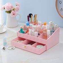韩国抽屉式护肤化妆品收纳盒整理箱大号桌面收纳盒收纳箱塑料箱