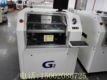 二手全自动锡膏印刷机,凯格GKG-G2红胶SMT视觉印刷机GKG-G5