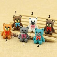 6款卡通彩色巧克力熊蝴蝶结包包钥匙扣挂件DIY饰品配件手工材料