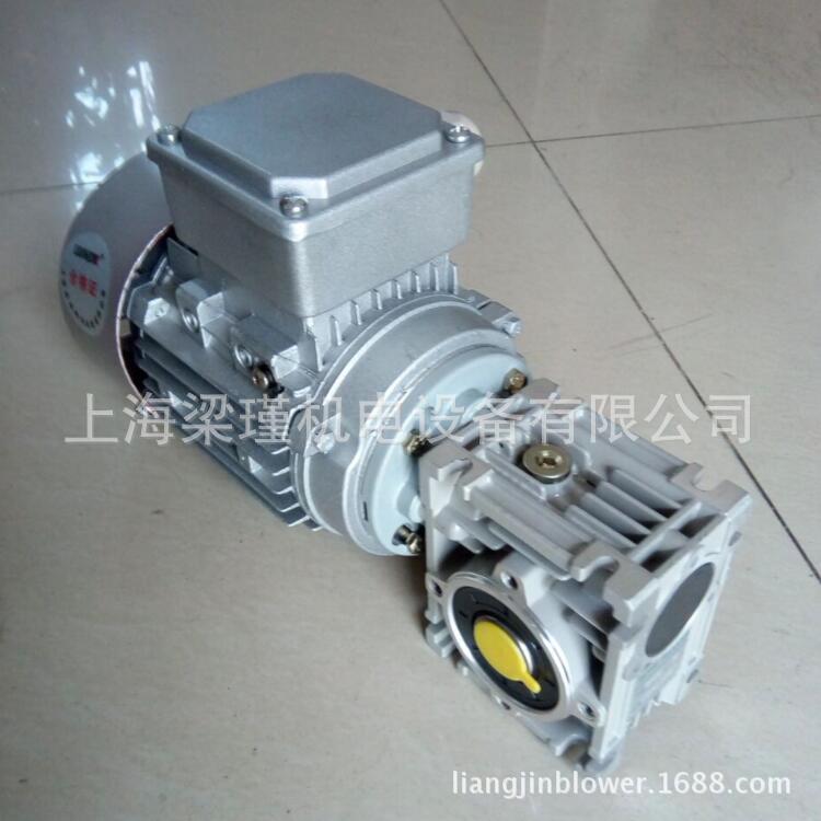NMRV030减速机2