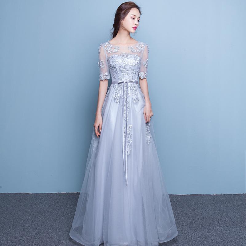 2020新款礼服长款夏季宴会时尚聚会晚礼服敬酒服新娘显瘦伴娘服女