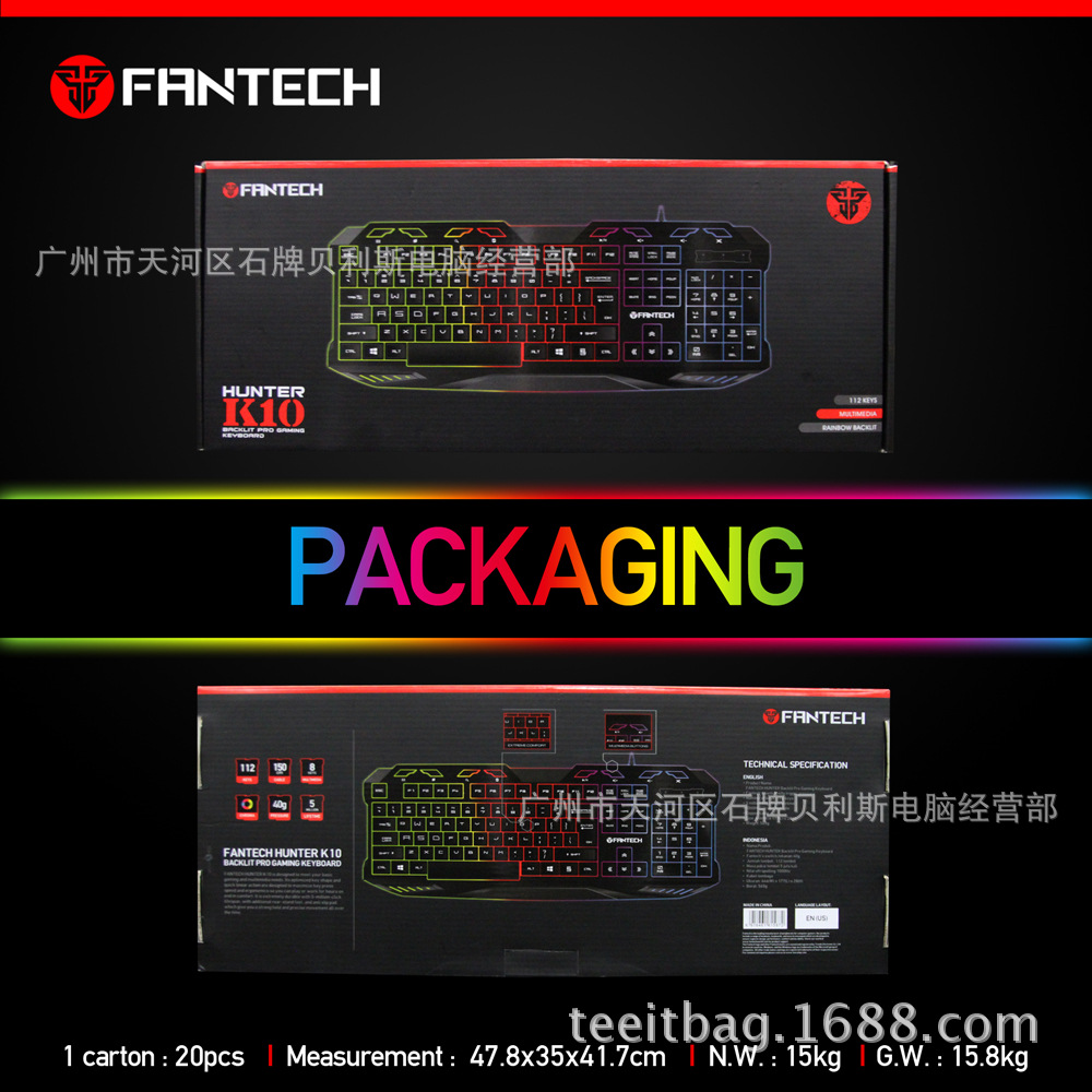 fantech gaming usb keyboard and mouse combo lazada ph. Black Bedroom Furniture Sets. Home Design Ideas