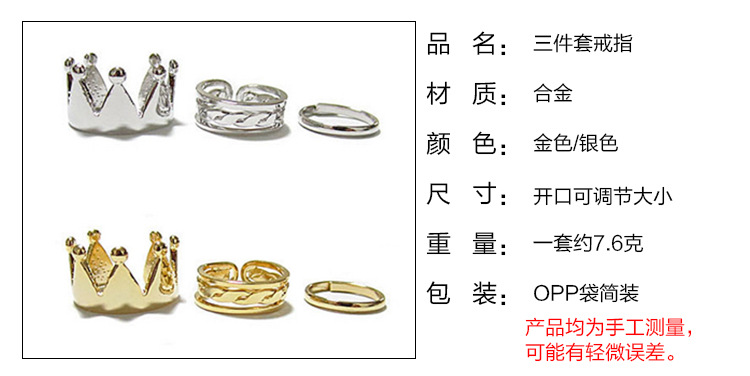 Best selling hollow crown pearl ring ring joint ring or ring personality opening three-piece ring wholesale NHCU180263