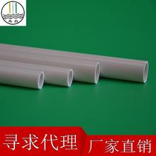 家装建材工地预埋穿线管江西南昌生产可帖牌订制PVC线管电工套管