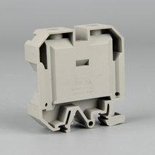 JXB-35N插拔式接线端子 铜接线端子 防水接线端子 公母接线端子