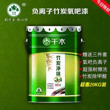 毛发用化学品6D2-623196557