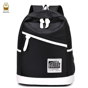North Korean middle school sports bag bag, backpack bag campus leisure backpack travel bag male