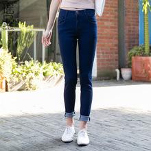 Quần Jeans nữ thời trang, màu sắc sang trọng, phong cách Hàn