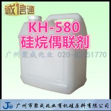 广电0A5-5525