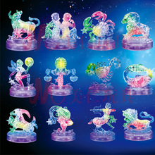 3D stereo 12 constellation crystal building blocks puzzle diy educational toys flash twin blocks