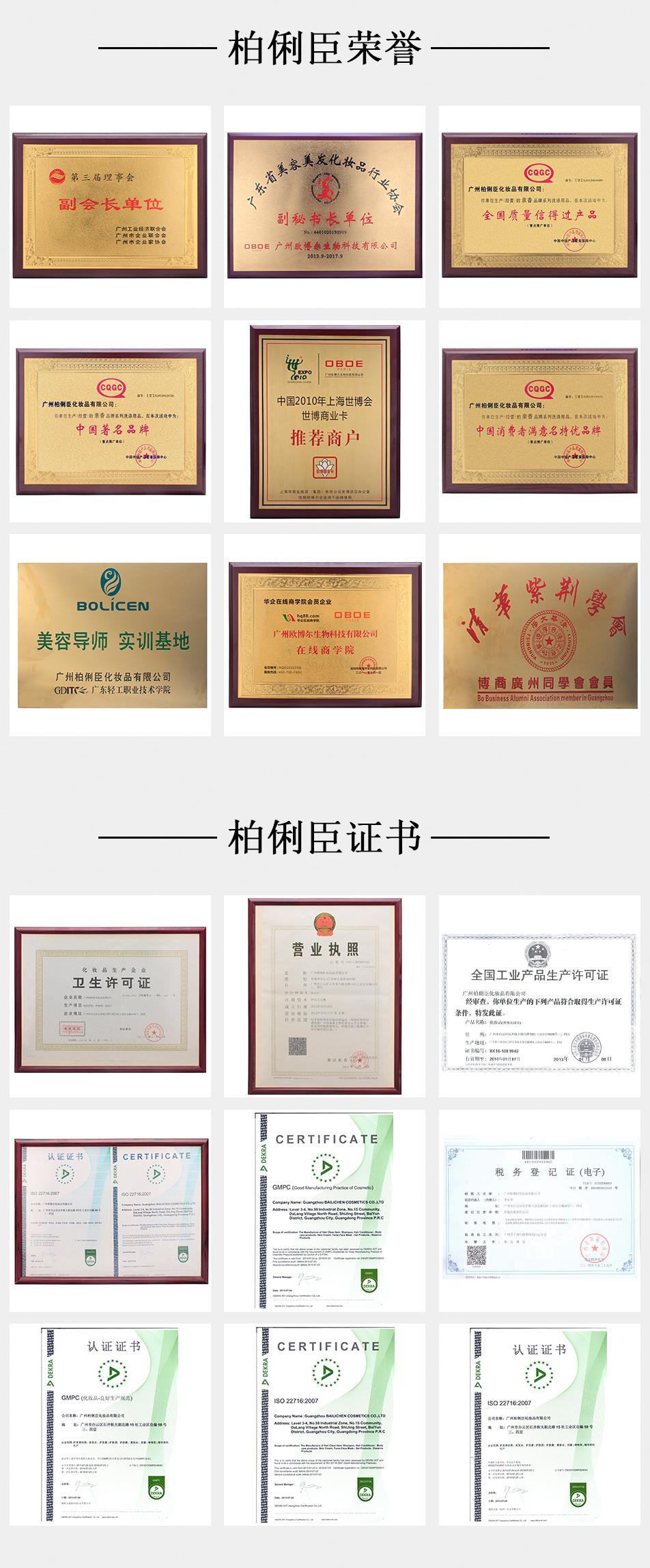 广州柏俐臣化妆品公司 玻尿酸原液 OEM/ODM加工
