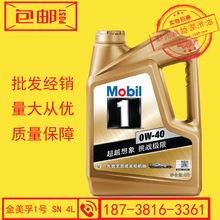 一盒口罩850!北京济民康泰大药房哄抬口罩价格遭罚