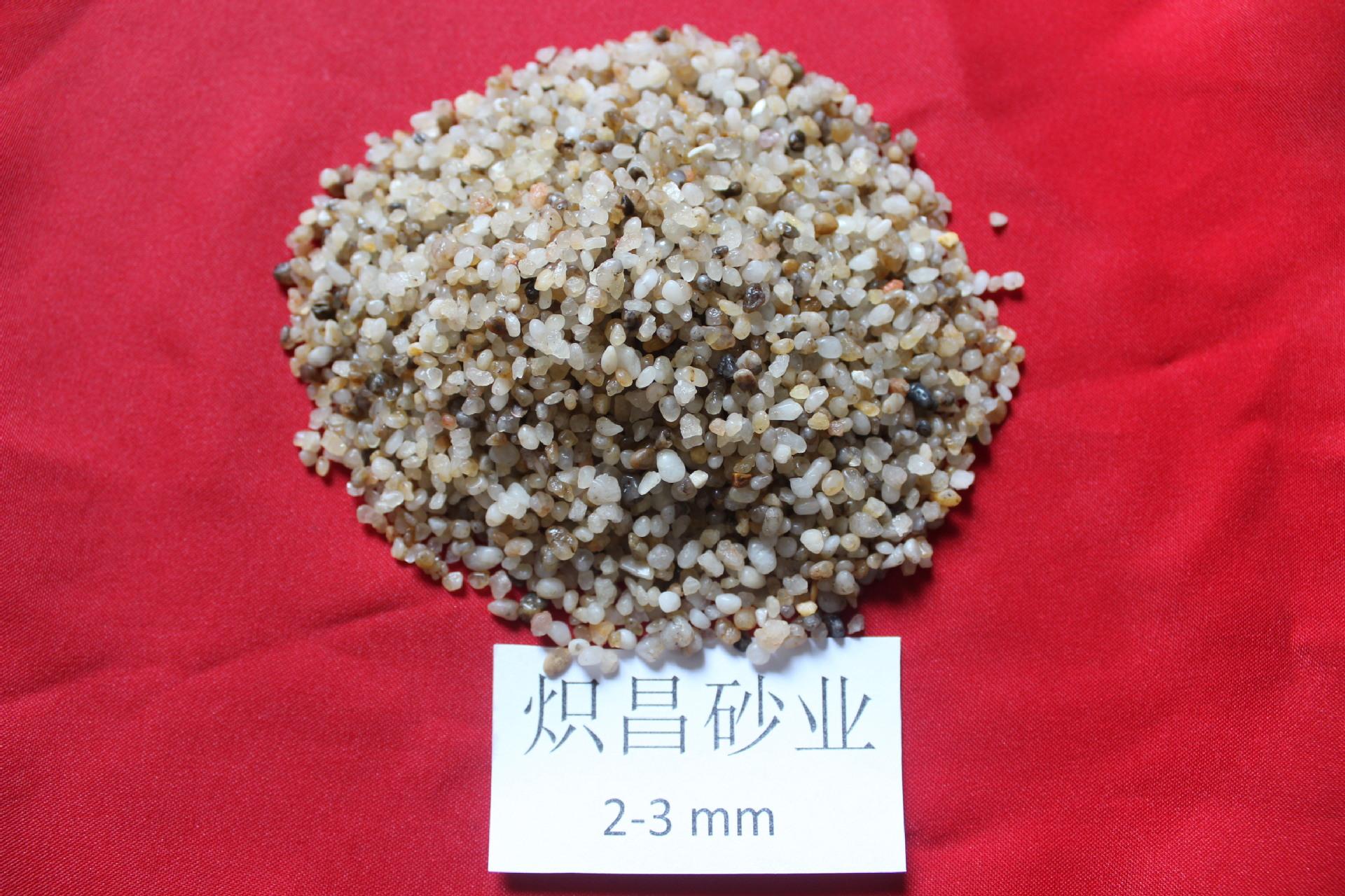 供应福建石英砂 各种规格