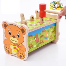 厂家生产木质小熊打地鼠儿童玩具早教益智木制玩具代理批发