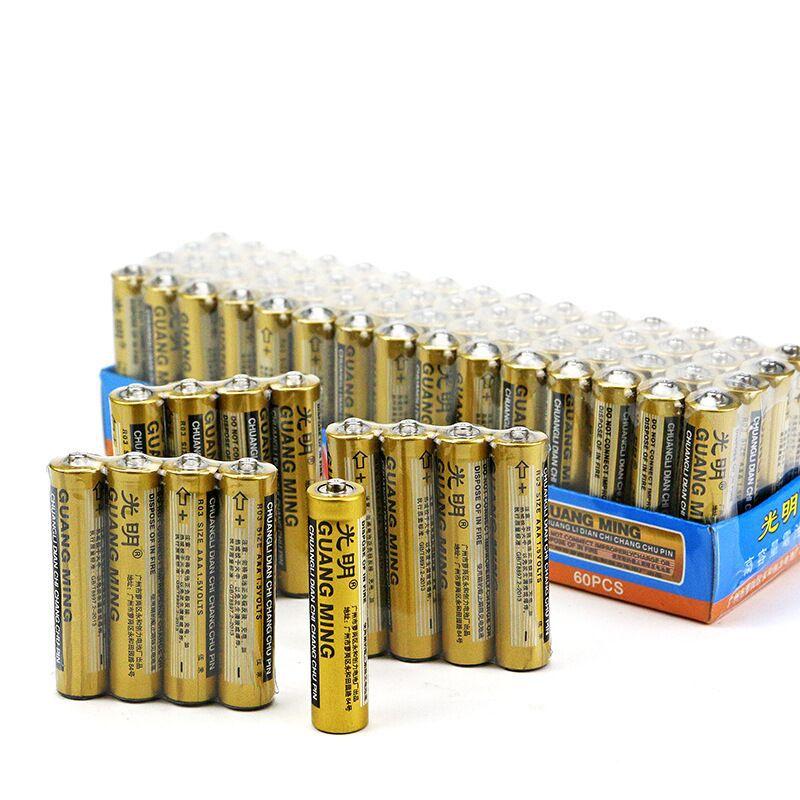 光明 R03 aaa7号干电池 遥控器 闹钟 小型玩具电池 高容量AAA电池