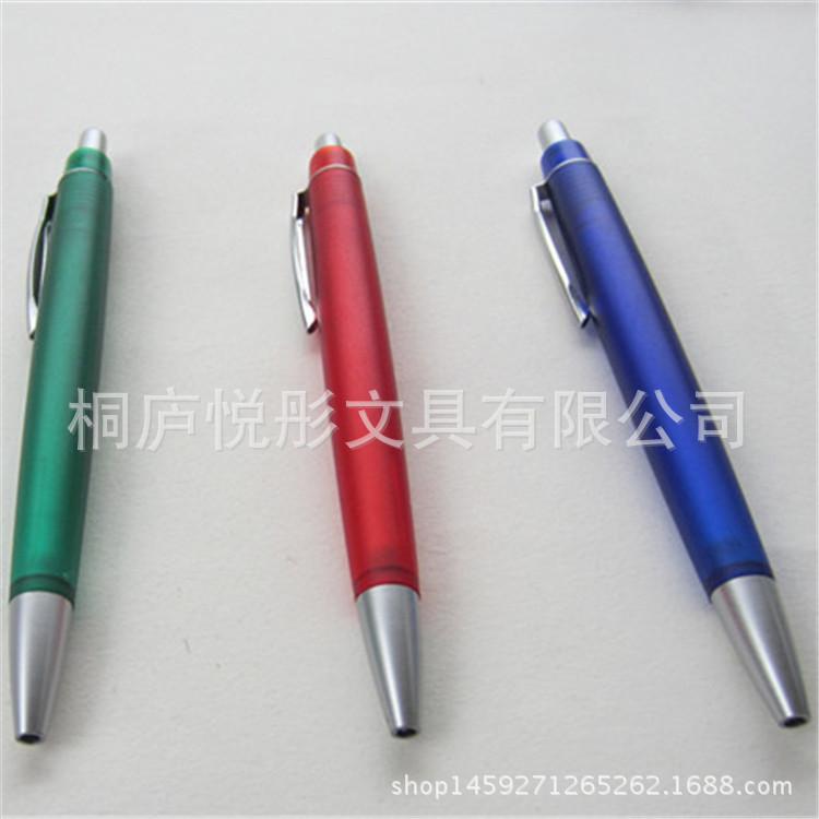 供应金属领带挂钩圆珠笔跳动圆珠笔塑料广告笔礼品笔