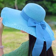 大沿草帽遮阳帽女士夏天防晒帽子出游度假大檐沙滩帽可折叠太阳帽
