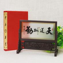 小屏风摆件 玻璃仿木质树脂工艺品 中国风特色小礼品厂家定制批发