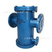 長期供應 直通氟籃式過濾器 襯氟籃式過濾器 不銹鋼籃式過濾器