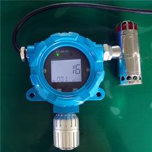 銷售汽油泄露報警器,汽油濃度探測器(手持+固定式)