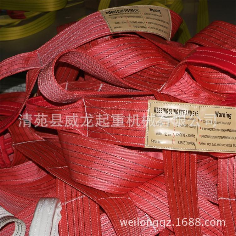 吊装带 红色 02x