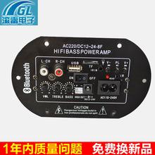 音響功放主板音響220V24V12V功放板大功率有源低音炮插卡功放板